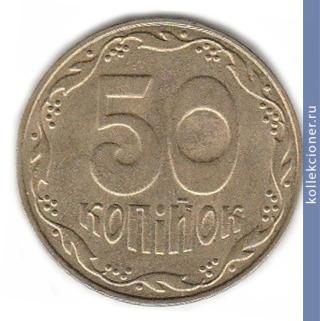 50 коп 2008 украина года ящик для холдеров