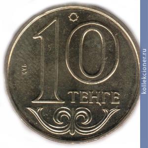 10 тенге 2002 10 пфеннигов 1940