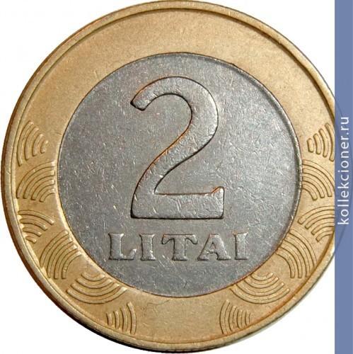 2 litai 1999 цена монеты купить в интернет магазине