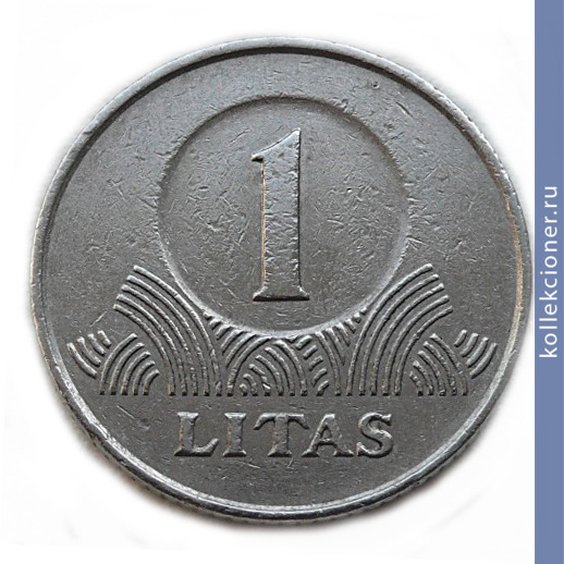 Стоимость 1 litas 2002 денга 1753 года цена стоимость монеты