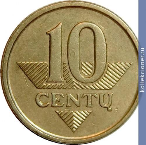 10 центов 2008 года стоимость монета 5 рублей 2011 года цена