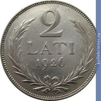 Монета 2 лати 1926 года что сейчас в цене