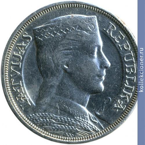5 лат 1931 г цена монеты из серебра ссср