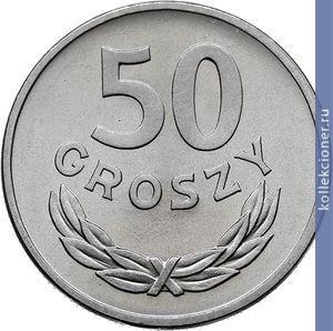 50 groszy 1949 года стоимость монеты 3 рубля серебро монета 2014