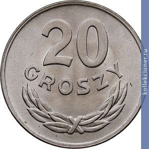 Стоимость 20 groszy 1949 прогулки по старой москве альбом музалевская