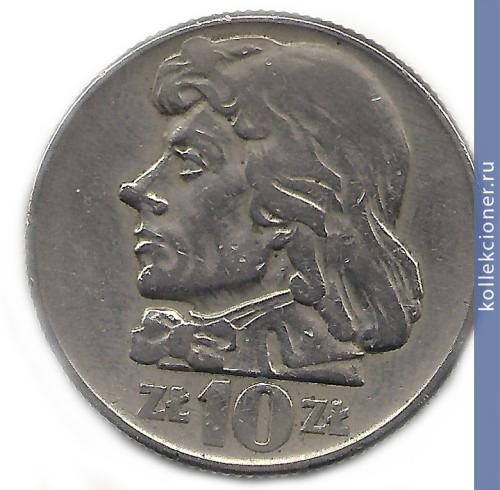 10 злотых 1960 года цена 1 копейка 1992 г украина