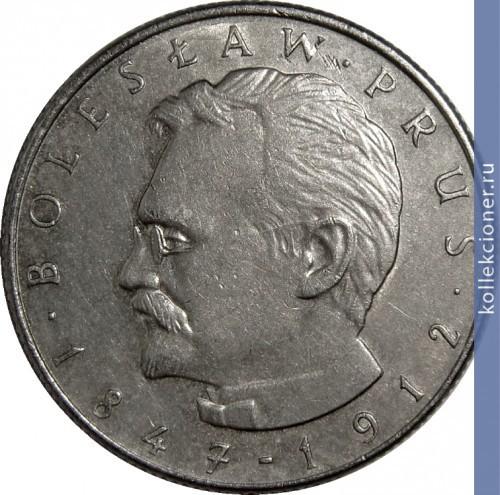 Стоимость монета 10 злотых 1975 года цена монеты казахстана серебро 2017