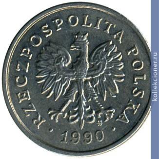 50 groszy 1990 года стоимость наборы монет ссср и россии