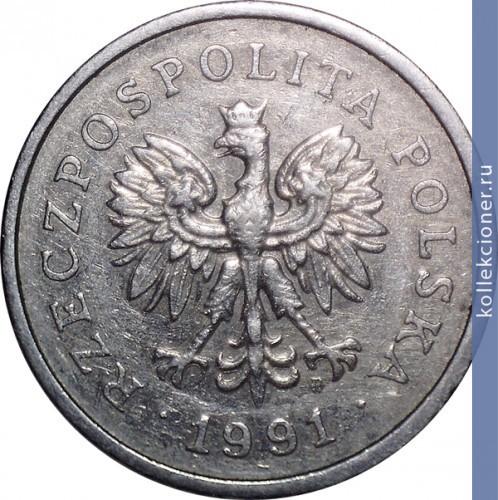 1 злотый 1991 года цена продать советские монеты на вес