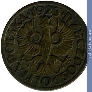 Монета 5 грошей 1934 года цена производство пластиковых тубусов