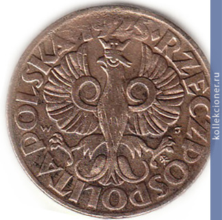 5 groszy 1923 года цена