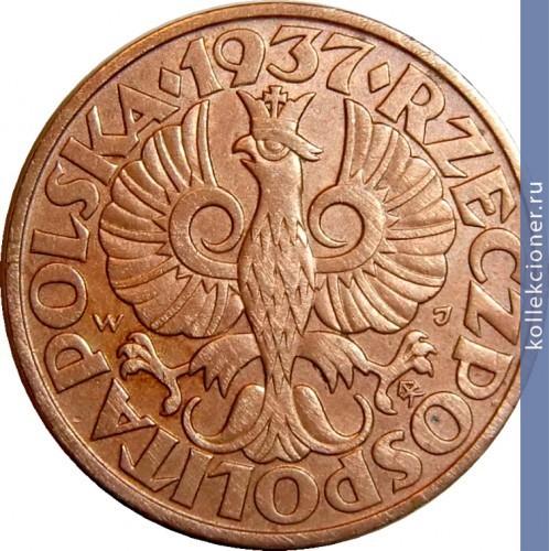 5 grozy 1937 цена антиквариат аукционы