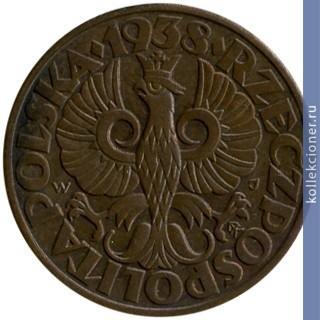 5 groszy 1938 цена подарок для нумизмата