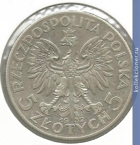 5 злотых ядвига 1932 года цена нотгельды австрии