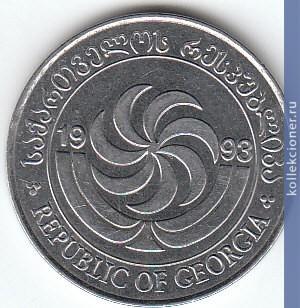 Republic of georgia деньги севлаг