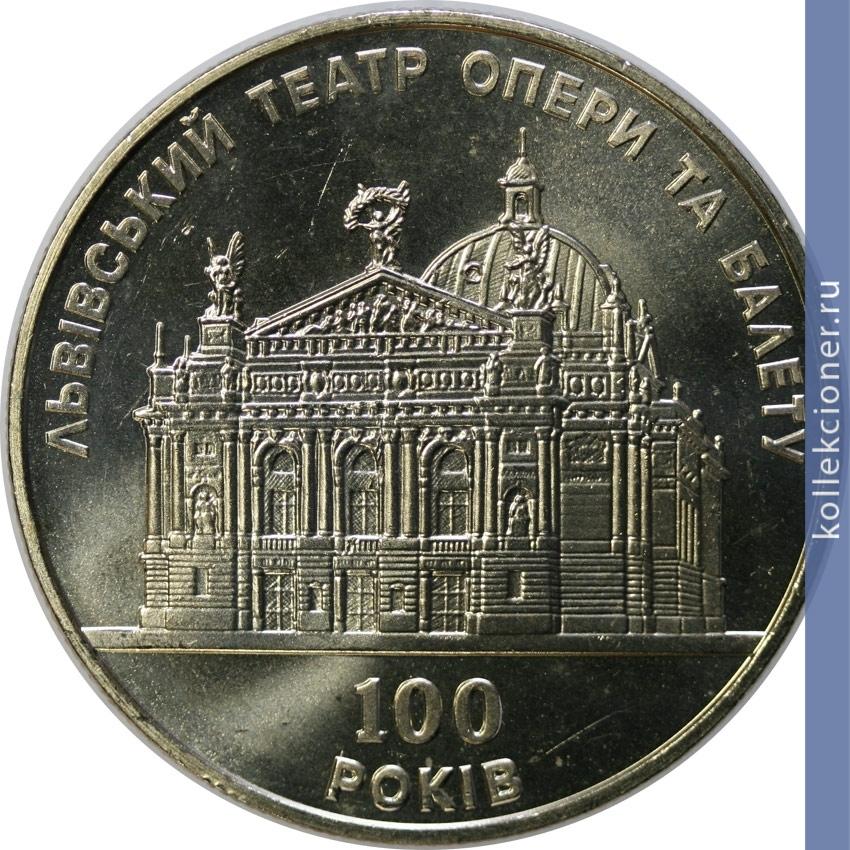 Украина 5 гривень 2000г