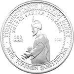 500 манат 2001 года эртугрул продам монеты 18 века
