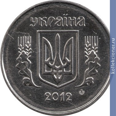 аверс центр украина: