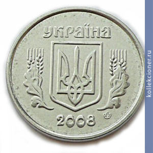 2 копейки 2008 цена куплю 10 рублевые монеты цена
