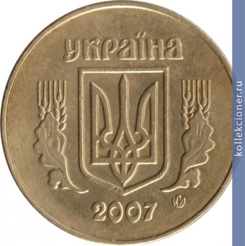 50 коп 2007 монеты в череповце