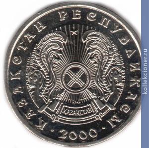 20 тенге 2000 года цена памятные монеты латвия