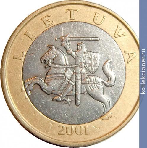 Монета 2 litai 2001 цена размер пачки долларов