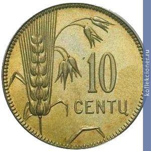 10 центов 1925 года цена 5 рублей 1999 цена стоимость монеты