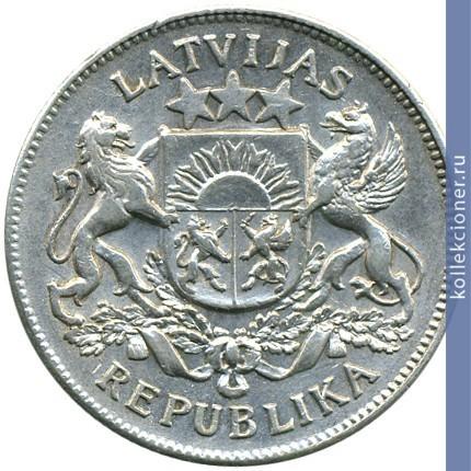 Стоимость 2 лата 1925 года монеты канады 2015