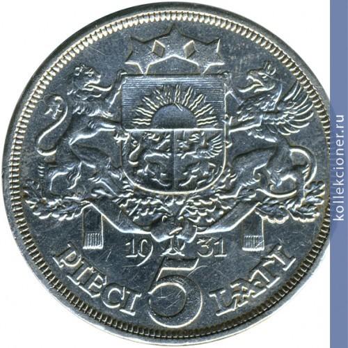 Монета 5 pieci lati 1931 цена олимпийские монеты с борцами