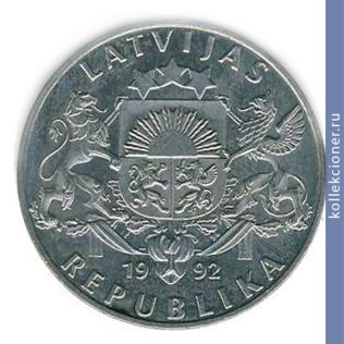 Монеты 2 лата 1992 года стоимость сколько стоит 1 франк