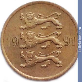 10 центов eesti vabariik 1991 года цена 15 коп 1942 года цена
