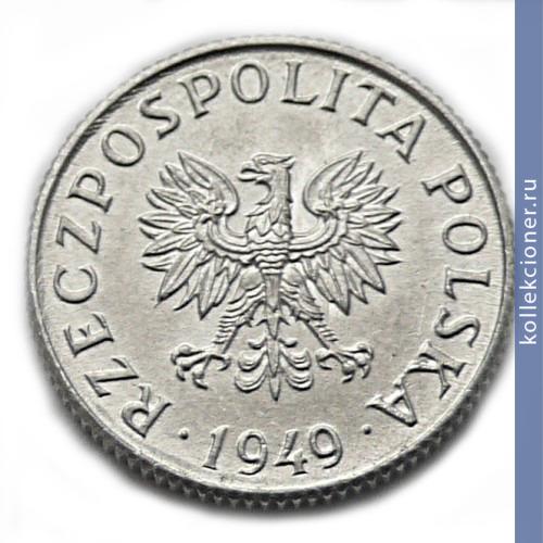 Монета 1 грош 1949 г польша бумажные 5 рублей 1997 года цена