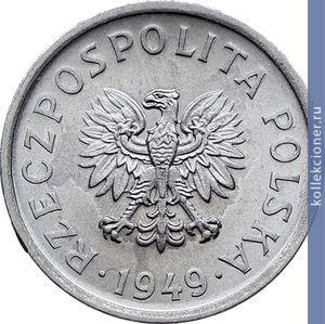 10 грошей 1949 года цена монеты на аукро