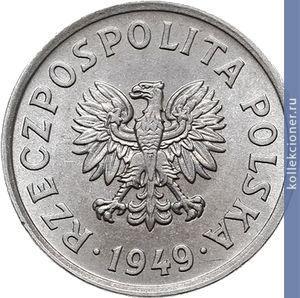 Монета 20 грошей 1949 описание курган иссык
