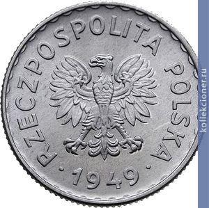 Цены на польскую 1злотаю 1949 года китай золотые монеты
