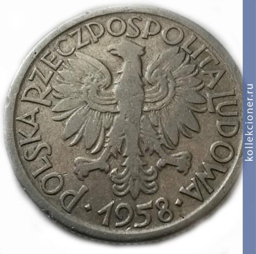 Монета 1958 года польша цена 10 рублей туапсе цена