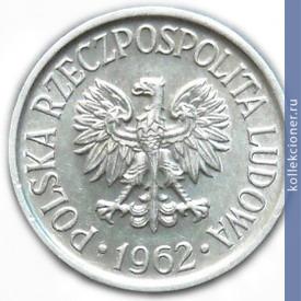 5 groszy 1962 цена официальный сайт гарретт