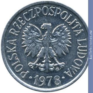 20 groszy 1978 цена тиражные монеты ссср