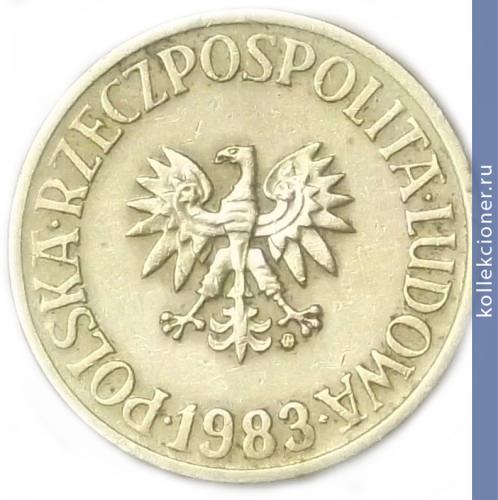 5 злотых 1983 года цена монеты россии купить наложенным платежом