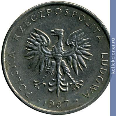 10 злотых 1987 года цена стоимость монеты цена 20 коп 1933 г
