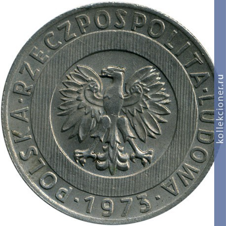 20 злотых 1973 описание цена 1 копейка 1984