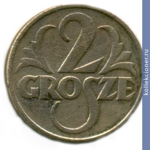 Монета rzeczpospolita polska 1934 цена 5 копеек 1953 разновидности