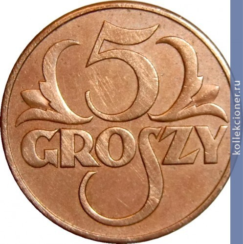 аукцион монет ссср 1921 1958г 2013