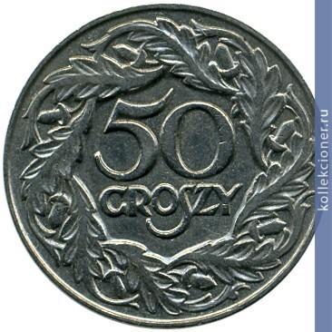 Монета 50 грошей 1938 года мир наград сайт российских коллекционеров