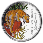 Thumb 10 dollarov 2010 goda god tigra