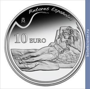 аукционы монет и банкнот